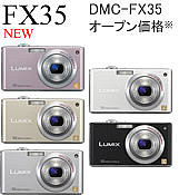 LUMIX DMC-FX35