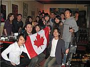 Vancouver KOUSUKE Club