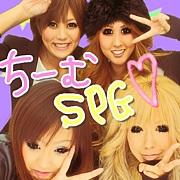 ちーむSPG