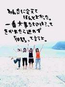 ◎KAICHI 2007年度卒S類生◎