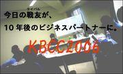 KBCC2006