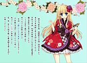 相模伝統醤油『桜姫』