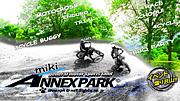 ☆miki ANNEX PARK☆