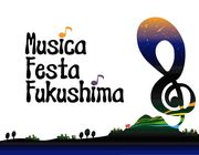 Musica Festa Fukushima