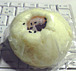 赤飯饅頭(赤飯まんじゅう)