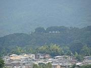 甘樫丘(あまかしのおか)