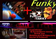FUNKY Darts道場