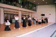 広島県趣味弓道連盟