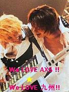 九州の中心でAXSと叫ぶ!!