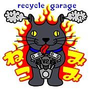 リサイクルスペース ねこみみ。