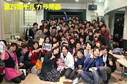 Mr.Childrenカラオケオフ@関西