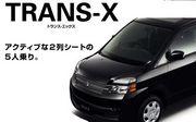 VOXY TRANS-X