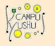 CAMPUS九州 友の会