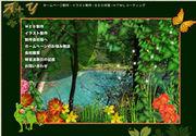 ホームページ相談所