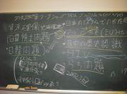 慶應大学SFC外交政策2007-5班