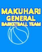 ★MAKUHARI GENERAL★