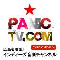 PANiC TV !!!
