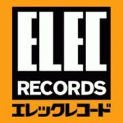 エレックレコード(Elec Records)