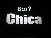 Bar ACQUA新宿店