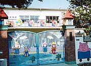 南恩加島幼稚園