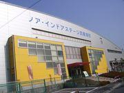 ノア・インドアステージ武蔵浦和