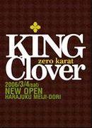 LB-03 KING Clover-Zero karat-