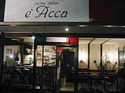 e'Acca (アッカ)