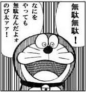 HIGAMO-B