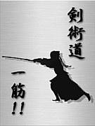 剣道試合速報
