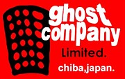ghost company ltd.