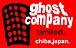 ghost company ltd.