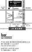 BAR_underbar