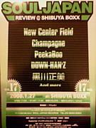 SOUL JAPAN  RECORDS