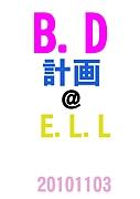 B.D計画@E.L.L♪20101103☆