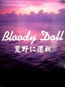 Bloody Doll