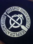 立正大学探検部