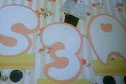 S3A 〜ひどく若い君たち〜