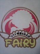 メイドカフェ&BAR フェアリー