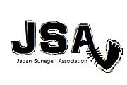Japan Sunege Association