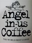 Angel in-us Coffee
