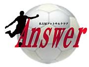 フットサル・Answer