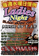 TJC Ladies Night at Red