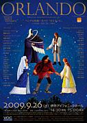 【VOC】 Vivava Opera Company