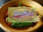 CurryMan〜カリーマン〜
