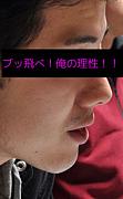 北海道東海大学光画部
