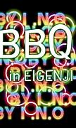 BBQ in EIGENJI by I.N.O