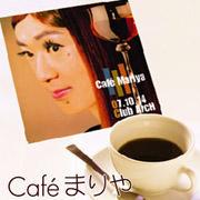 Caf'eまりや...again