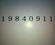 19840911