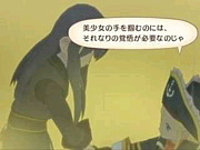 【TOV】ユーリ&パティ