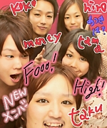 〜腐敗(FUHAI)〜
